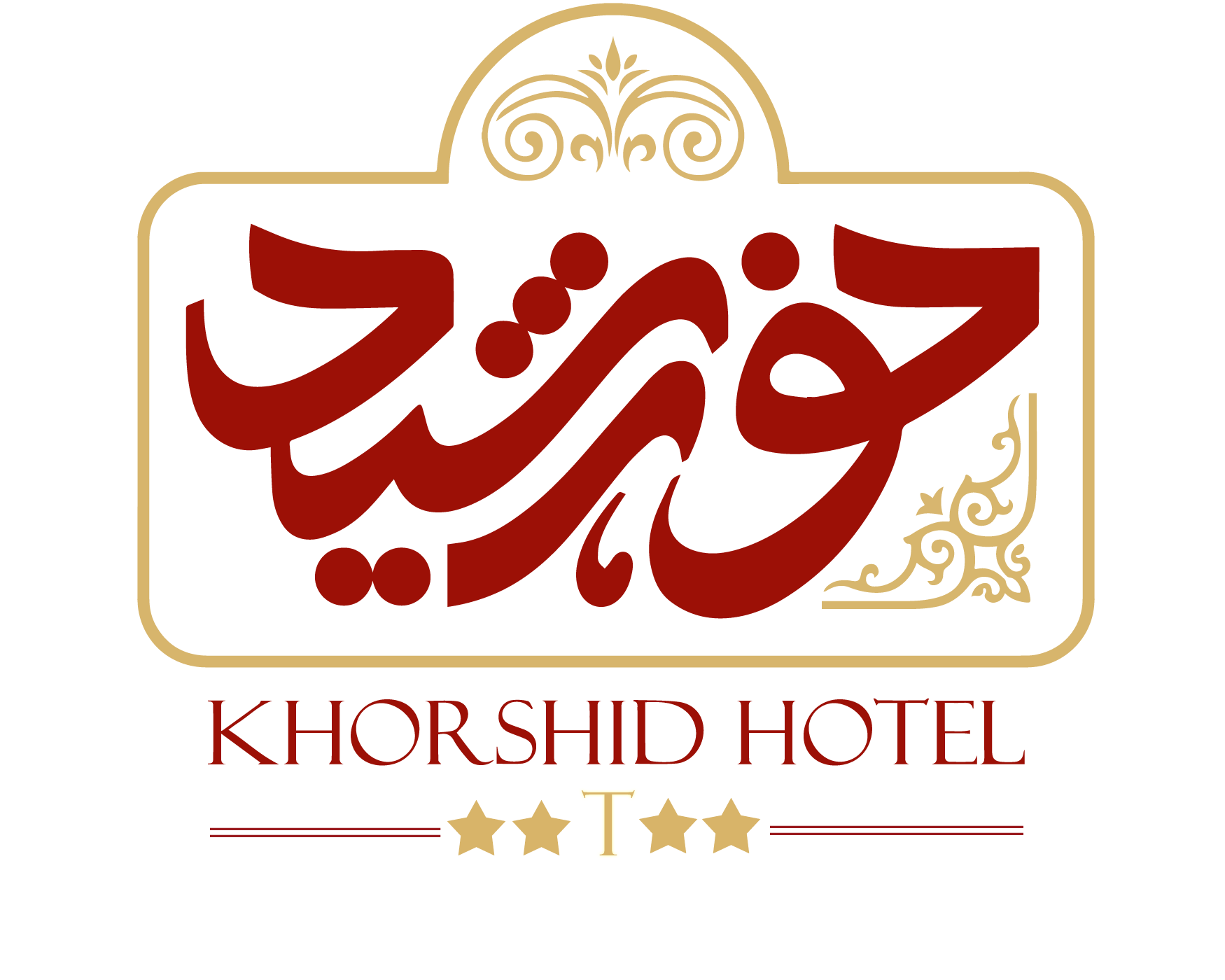 هتل خورشيد قم